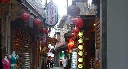 第一次出走香港到台北4日3夜 – DAY 3
