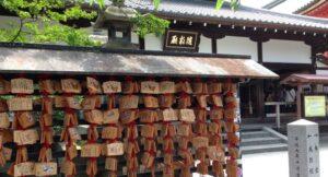9日8夜日本京阪神奈之旅 – DAY 1