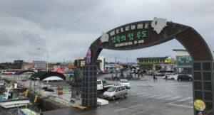 5日4夜濟州東部遊 – DAY 2 (上)